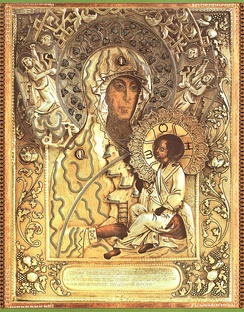 15th-century icon of the Theotokos (God-bearer)