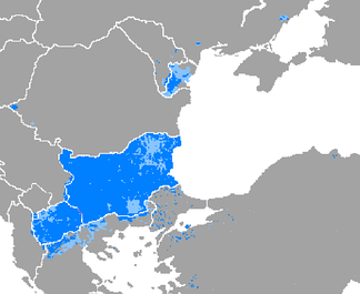 Areas where Eastern South Slavic dialects are spoken:  by a majority of speakers   by a minority.