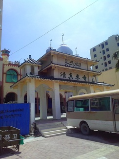 The East Mosque in Sanya, an example of Chinese-Islamic architecture.