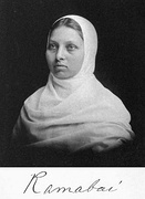 Pandita Ramabai (1858–1922) was a social reformer, and a pioneer in the education and emancipation of women in India.
