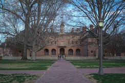 Wren Building, College of William & Mary. With a construction history dating back to 1695, it is part of the college's ancient campus.