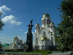 "Yekaterinburg's ""Church on the Blood"", built on the spot where the Ipatiev House once stood"