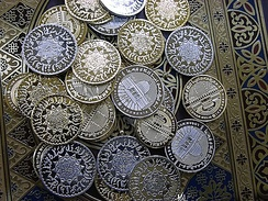 Silver or gold coinage are one way of granting zakat.
