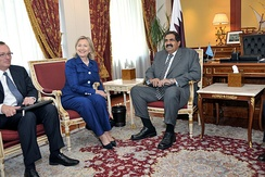 Hamad with U.S. Secretary of State Hillary Clinton, 21 September 2010