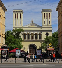 Lutheran Church of Saint Peter and Saint Paul in St. Petersburg