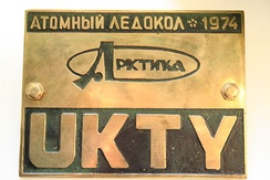 Russian nuclear icebreaker Arktika with call sign UKTY