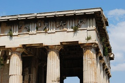 Doric frieze at the Temple of Hephaestus, Athens (449–415 BCE).
