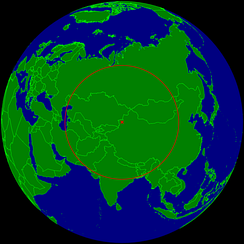 Proposed continental pole of inaccessibility at 46°17′N 86°40′E