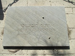 Grave of Arthur Rubinstein at Arthur Rubinstein forest near Jerusalem