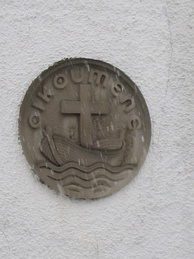 Plaque on Scottish Churches House, Dunblane, one of the major centres of the ecumenical movement in Scotland in the twentieth century