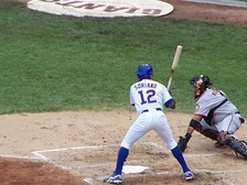 Soriano at bat against the San Francisco Giants