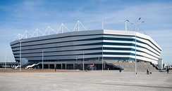 The Kaliningrad Stadium hosted the 2018 FIFA World Cup games