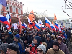 Russian opposition protest in Moscow, 26 February 2017