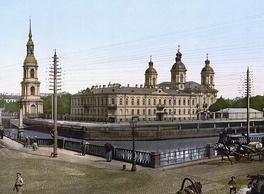 Вид на Никольский морской собор, фотолитография 1890-х годов