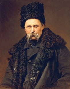 Shevchenko by Ivan Kramskoi upon his return from exile, 1871