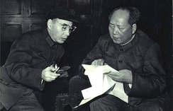Lin Biao with Mao Zedong