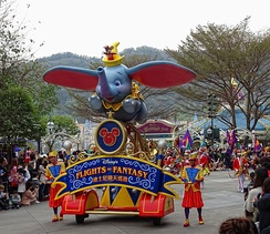 The front of the Flights of Fantasy parade as of 2016.