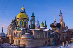 Temple of All Religions in Kazan, Russia