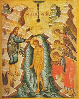 Russian icon of the Theophany (the baptism of Jesus by John the Baptist) (6 January), the highest-ranked feast which occurs on the fixed cycle of the Eastern Orthodox liturgical calendar.