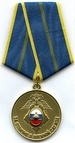 Medal for Distinguished Military Service 1st cl type 2 GUSP.jpg