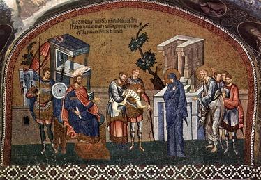 Государственные служащие Римской Империи