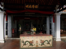 Poh San Teng Temple is the oldest temple dedicated to the Hakkan ancestral figure of Tua Pek Kong, reputedly one of the first settlers of Penang; it was built in 1795.[1]