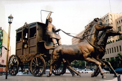 The Rajoshik sculpture, in front of the InterContinental Dhaka, displays a horse carriage that was once common in the city
