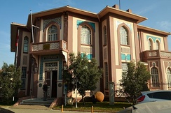 Tekirdağ Museum of Archaeology and Ethnography.