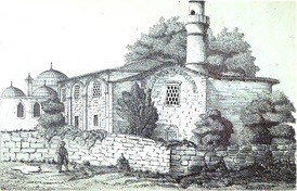 The mosque in a drawing of 1877, from A.G. Paspates' Byzantine topographical studies
