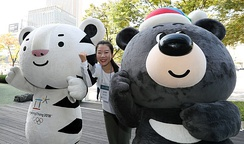 Soohorang (left) and Bandabi (right) were the mascots for the 2018 Winter Olympics and 2018 Winter Paralympics, respectively, in Pyeongchang, South Korea.