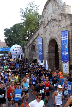 Start of Quantum Nicosia Marathon 2010 at the Famagusta Gate