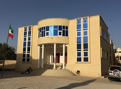 House of Representatives (Lower House) of the Somaliland Parliament.