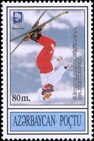 Stamps of Azerbaijan, 1995-300.jpg