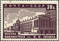 The postage stamp (1939)