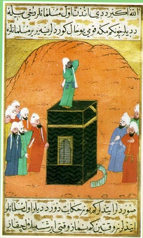 Bilal ibn Ribah (pictured, atop the Masjid Nabawi) was an Ethiopian slave, emancipated on Muhammad's instruction, and appointed by him to be the first official muezzin.