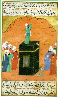 Bilal ibn Ribah (pictured, atop the Kaaba) an Ethiopian former slave, was appointed by Muhammad as the first official muezzin. He had been emancipated when Abu Bakr paid his ransom upon Muhammad's instruction. The image depicts an episode in January 630, when he became the first Muslim to proclaim adhan in Mecca.