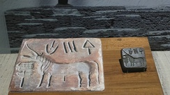 Unicorn seal of Indus Valley, Indian Museum