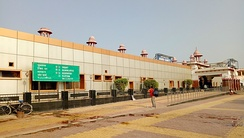Agra Cantt Railway Station