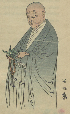 An illustration of Saichō with tea leaves. He is known for having introduced tea to Japan.