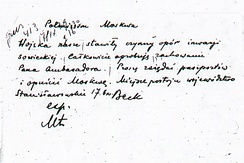 Instructions of Józef Beck, Polish minister of foreign affairs for Wacław Grzybowski, Polish ambassador to the Soviet Union concerning the Soviet invasion of Poland, 17.09.1939