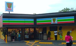 A Seattle 7-Eleven store transformed into a Kwik-E-Mart as part of a promotion for The Simpsons Movie.