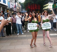 Lettuce Ladies in Guangzhou, China