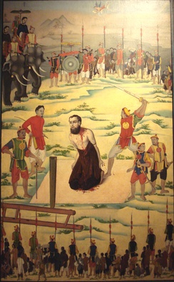 Martyrdom of Saint Pierre Borie, 24 November 1838, in Tonkin, Vietnam. Vietnamese painting.