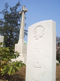 Tombstone of an unknown Lance Corporal of the Royal Regiment of Canada