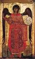 «Архангел Михаил», конец XIII века