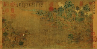 Zhan Ziqian, Strolling About in Spring, a very early Chinese landscape, c. 600