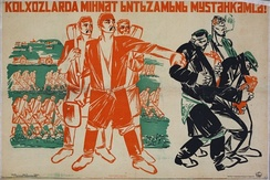 """Strengthen working discipline in collective farms"" – Soviet propaganda poster issued in Uzbekistan, 1933"