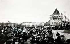 Victory Day on the Minin and Pozharsky Square, 9 May 1945
