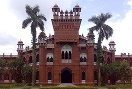 Curzon Hall in the University of Dhaka