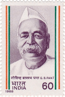 Pant on a 1988 stamp of India